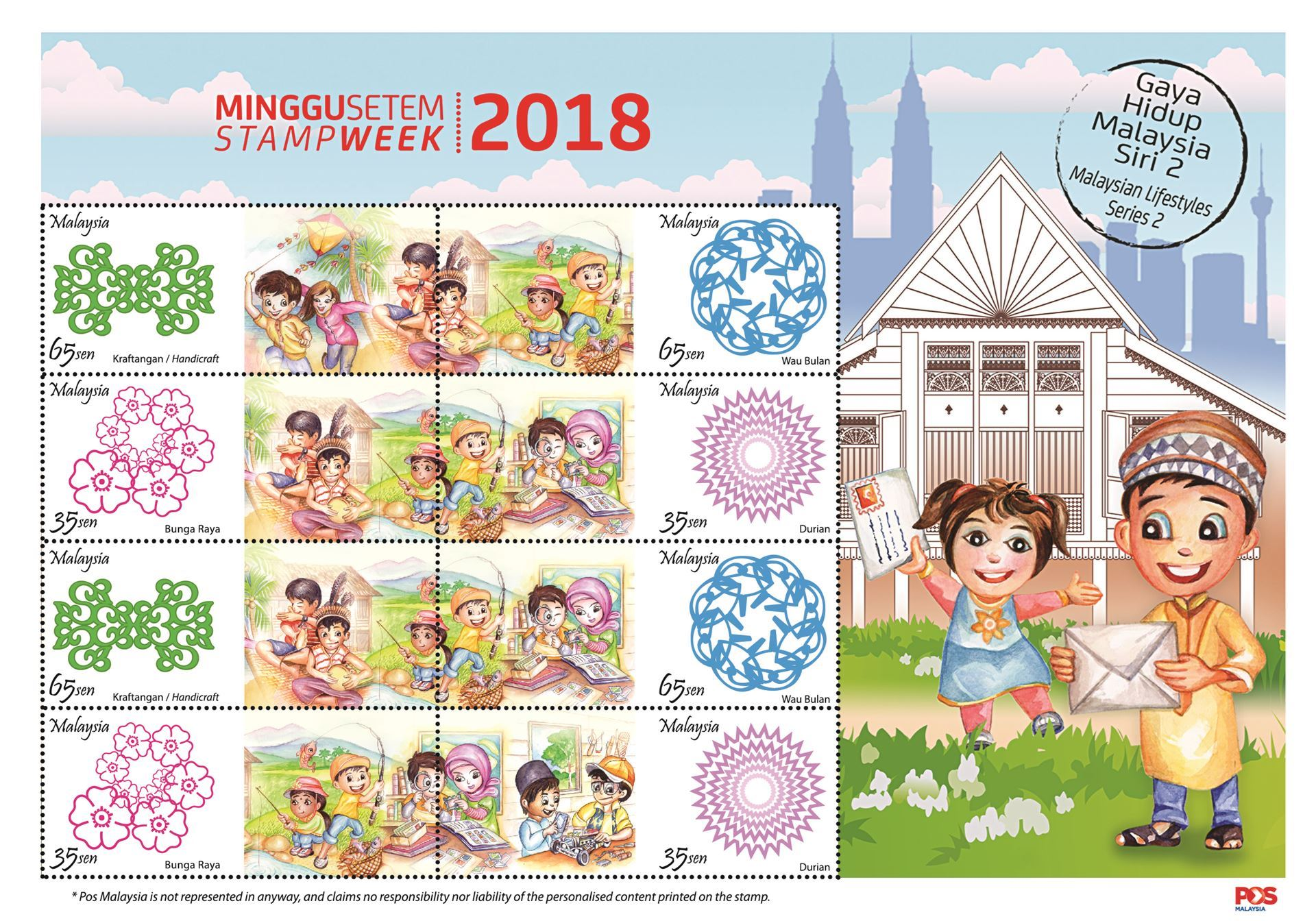 0002094_greeting-setem-ku-stamp-week-2018