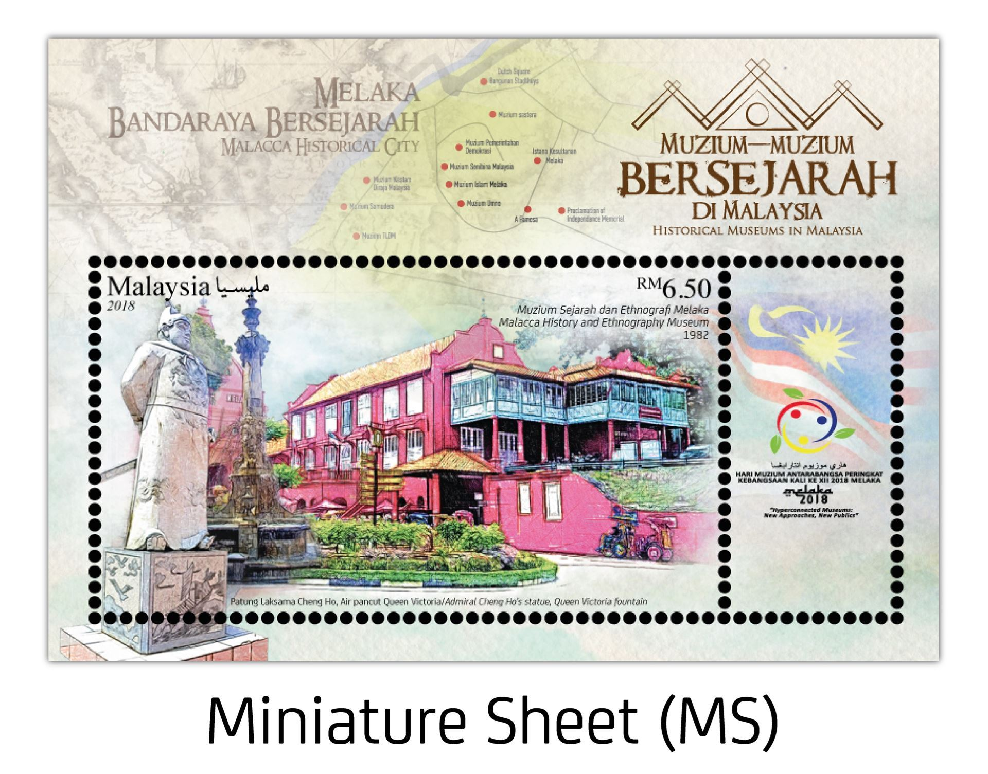 0002428_ms-historical-museums-in-malaysia.jpeg