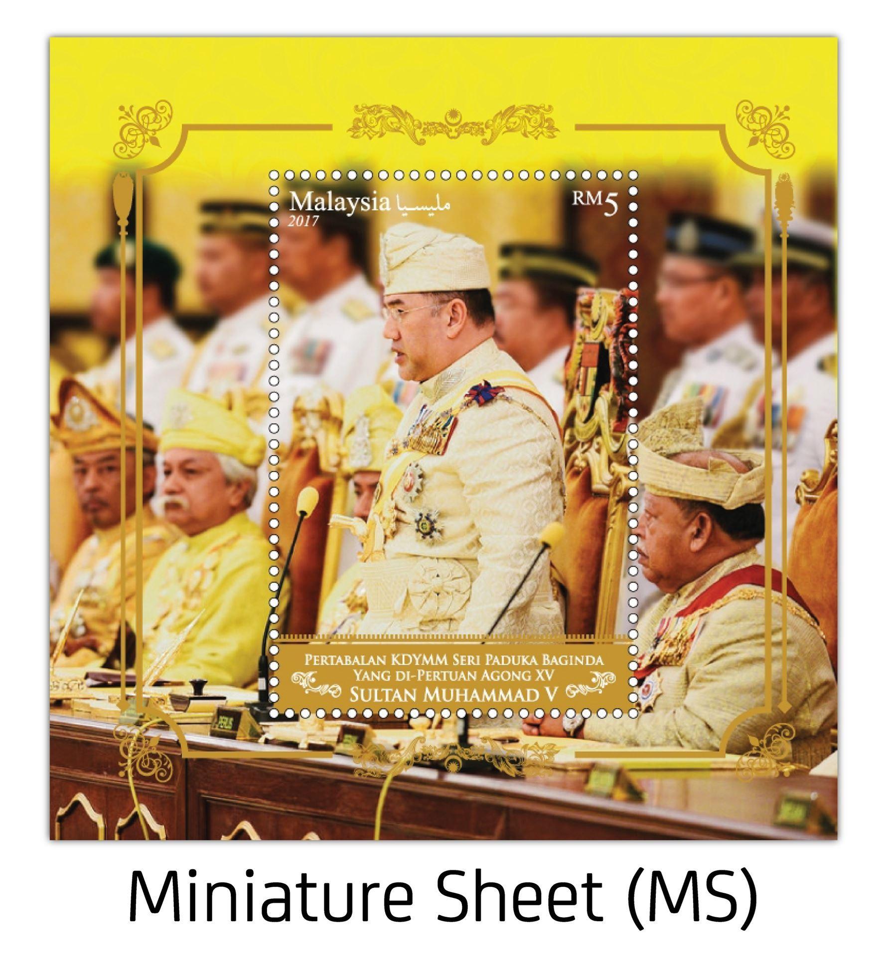 0002434_ms-pertabalan-kydmm-seri-paduka-baginda-yang-di-pertuan-agong-xv-sultan-muhammad